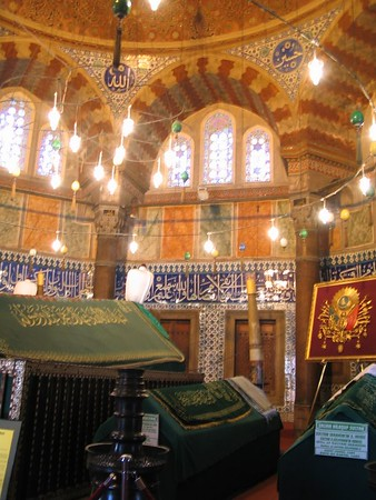 Suleymane Mosque tomb interior.jpg