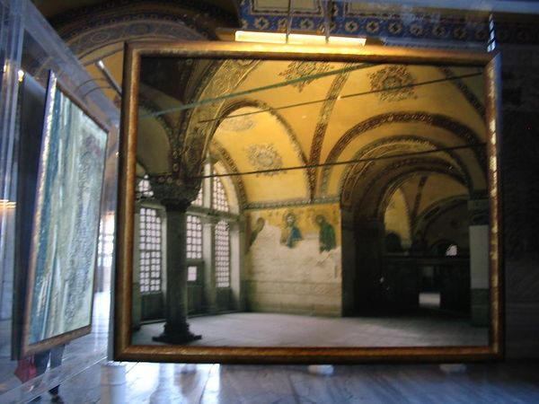 Aya Sofia alternative interior.jpg