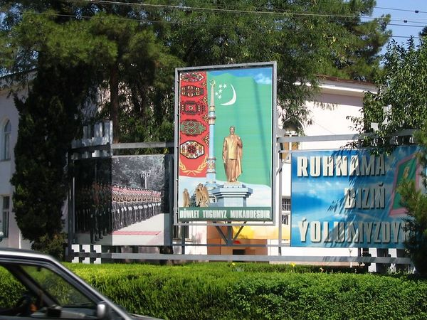 just another Turkmenbashi billboard.jpg