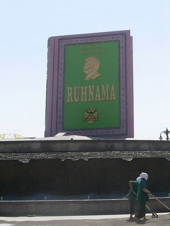 Ruhnama and park cleaners.jpg