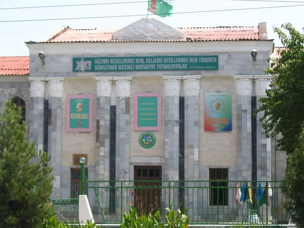 Turkmenbashi encrusted building.jpg