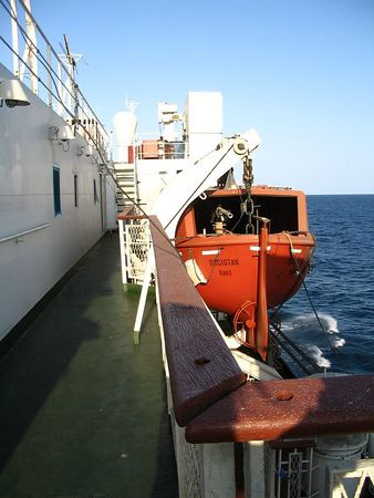 side deck.jpg