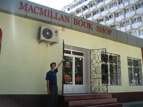 MacMillan Book Shop