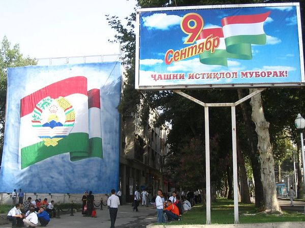 sign of independence, Dushanbe