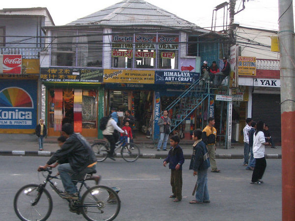 Pokhara during strike